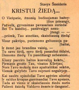 Šneideris, Stasys. Kristui žiedą... // Panevėžio garsas, 1938, rugpj. 20, p. 2