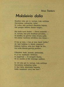 Šneideris, Stasys. Moksleivio dalia // Jaunoji Lietuva, 1939, nr. 2, p. 88