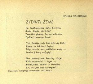 Šneideris, Stasys. Žydinti žemė // Mokslo dienos, 1939, nr. 5/6, p. 296