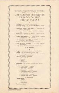 Ukmergės valstybinės mokytojų seminarijos 1939 m. vasario 18 d. literatūros ir muzikos vakaro-baliaus programa. PAVB F51-17