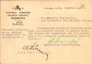 Panevėžio apskrities pradžios mokyklų inspekcija. Pranešimas, kad nuo 1940 m. spalio 1 d. Stasys Šneideris skiriamas Įstricos pradžios mokyklos jaunesniuoju mokytoju. Panevėžys. 1940.09.26. Iš Jūratės Šneiderytės-Degutienės asmeninio archyvo
