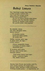 Šneideris-Diemedis, Stasys. Baltoji Lietuva // Jaunoji Lietuva, 1939/40, nr. 5, p. 288.
