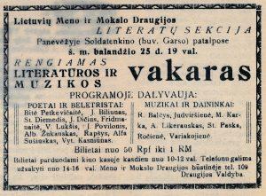 Panevėžio lietuvių meno ir mokslo draugijos rengiamo literatūros vakaro-koncerto programa-skelbimas // Panevėžio apygardos balsas, 1942, bal. 26, p. 2