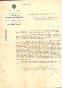 TSRS karinės prokuratūros atsakymas į Stasio Šneiderio 1959 m. vasario 28 d. užklausą Stasio Šneiderio reabilitavimo klausimu. Maskva. 1959.03.19. Dokumentas iš Jūratės Šneiderytės-Degutienės asmeninio archyvo