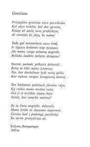 Šneideris-Diemedis, Stasys. Greičiau // Amžino įšalo žodžiai: Kolymos politinių kalinių eilėraščių rinktinė. Kaunas: Naujasis lankas, 2005, p. 121