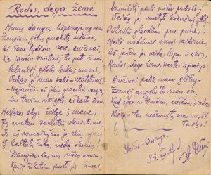 Šneideris Stasys. Rodos, dega žemė: [eilėraščiai iš Stasio Šneiderio tremties metų užrašų knygelės]. Ust-Omčiugas (Tenkos r., Magadano sr.). XX a. 5–6 deš. PAVB F51-18