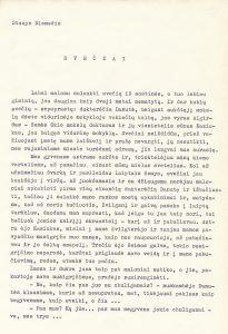 Šneideris Stasys. Svečiai. [Daugpilis?]. Apie 1975 m. PAVB F51-34