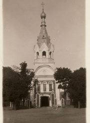 2.Marijonų bažnyčia Nepriklausomybės aikštėje. XX a. 4 deš. Nuotrauka iš privačios kolekcijos