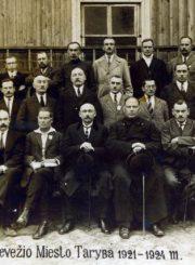 2. Antroji Panevėžio miesto savivaldybės taryba. Nuotrauka iš Panevėžio kraštotyros muziejaus rinkinio