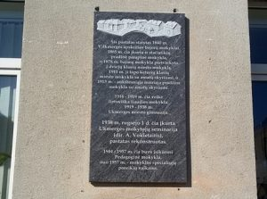 Nuotrauka iš: http://www.ukmergeskulturospuslapiai.lt/index.php/kronika/1046-nauja-memorialine-lenta