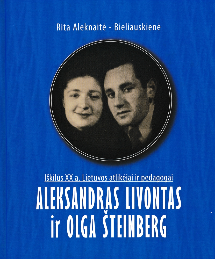 Aleksandras Livontas ir Olga Šteinberg