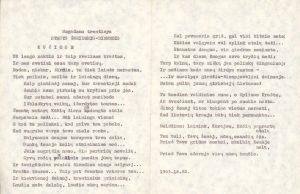 Šneideris-Diemedis Stasys. Kūčiose: [eilėraštis]. 1953.12.22. Panevėžio apskrities G. Petkevičaitės-Bitės viešoji biblioteka, Stasio Šneiderio rankraščių fondas F51-20