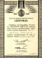 Lietuvos nepriklausomybės 10 metų jubiliejinio medalio, kuriuo apdovanota šaulė Gabrielė Petkevičaitė, liudymas. 1928 m. gegužės 15 d. LLTI MB F30-934