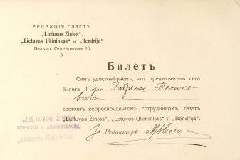 """""""Lietuvos žinių"""", """"Lietuvos ūkininko"""" ir """"Bendrijos"""" laikraščių darbuotojo bilietas, išduotas Gabrielei Petkevičaitei (reversas). Apie 1909 m. LLTI MB F30-868"""