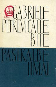 Raštai. [T.] 4: Pasikalbėjimai. - 1967. - 780, [1] p.