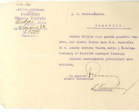 Panevėžio Miesto Valdybos pranešimas G. Petkevičaitei apie išrinkimą nariu į Švietimo komisiją ir Socialinės apsaugos komisiją. 1924 m. lapkričio 22 d. LLTI MB F30-921