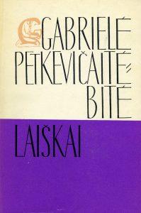 Raštai. [T.] 6: Laiškai. - 1968. - 550, [1] p.