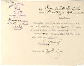 Panevėžio Apskrities Valdybos pranešimas Gabrielei Petkevičaitei apie išrinkimą Apskrities švietimo komisijos nariu. 1924 m. gruodžio 2 d. LLTI MB F30-922
