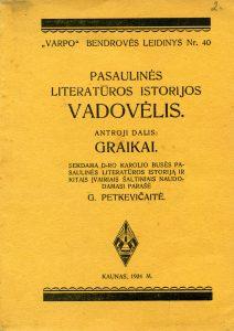 """Pasaulinės literatūros istorijos vadovėlis / sekdama d-ro Karolio Busės pasaulinės literatūros istoriją ir kitais įvairiais šaltiniais naudodamasi parašė G. Petkevičaitė. - Kaunas : """"Varpo"""" bendrovė, 1924. - 2 d."""