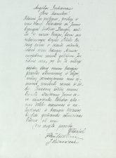 Petkevičaitės, F. Bortkevičienės, J. Višinskienės užuojauta S. Goesui mirus jo seseriai Teresai Goes. 1911 m. MAB, f. 37-11512, l. 3.