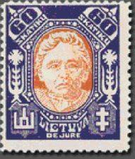 Varnas, Adomas. Gabrielė Petkevičaitė-Bitė (1861 – 1943) - rašytoja, Seimo narė: pašto ženklas. Išleido Lietuvos paštas. 1922 m.