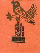 Stasė Medytė. Exlibris Puziniškis. 1985. X3. 11 x 15 cm. PAVB F33