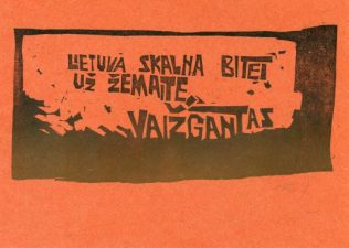 Stasė Medytė. Grafikos darbas Lietuva skalna Bitei už Žemaitę. Vaižgantas. 1986. X3. PAVB RS F33