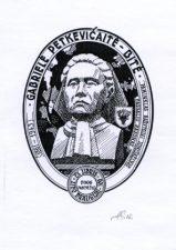 """Karlsone Aina. Exlibris """"Aido"""" draugijai – 100. Gabrielė Petkevičaitė-Bitė 1861–1943. 2006. CRD 7,7 × 5,6 cm. PAVB F37"""