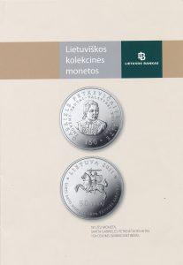 50 litų moneta, skirta Gabrielės Petkevičaitės-Bitės 150-osioms gimimo metinėms: [lankstinys]. – Vilnius: Lietuvos bankas, 2011. – 1 lap., sulankst. į [8] p.