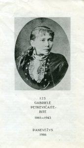 Gabrielė Petkevičaitė-Bitė, 1861–1943 : bukletas 125-osioms gimimo metinėms pažymėti. - Panevėžys, 1986. - 1 lankstinys (8 p.)