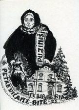 Irena Liogienė. Ex libris G. Petkevičaitė-Bitė – 125. Puziniškis. 1986. Tušas. 12,5 x 10 cm. PAVB F47-4