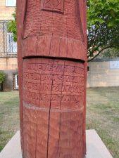 Koplytstulpis okupacijos aukoms atminti. Astos Rimkūnienės nuotrauka
