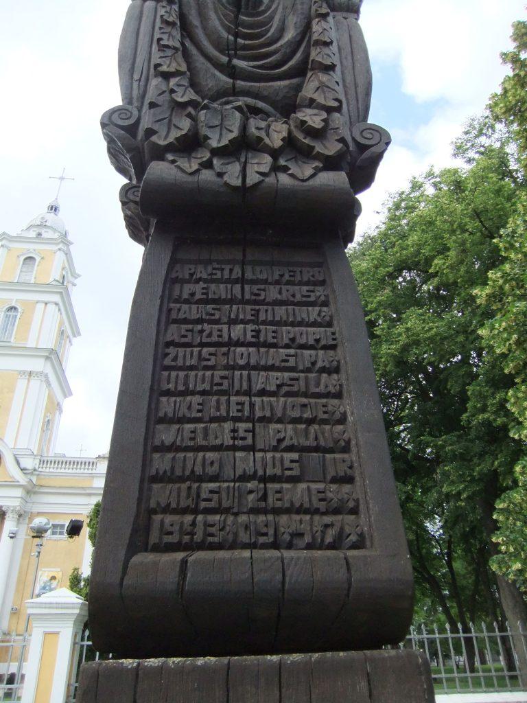 Koplytstulpis, skirtas Popiežiaus Jono Pauliaus II vizitui Lietuvoje. Astos Rimkūnienės nuotrauka