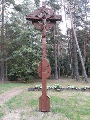 XII Ateitininkų kongreso kryžius. Astos Rimkūnienės nuotrauka