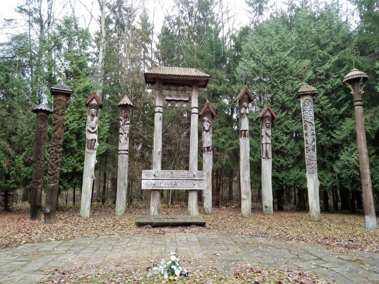 Staniūnų (Kaizerlingo) memorialas. Aušros Veličkienės nuotrauka