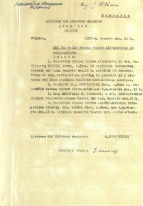 Lietuvos SSR Kultūros ministro A. Guzevičiaus įsakymas. 1954 m. gruodžio mėn. 14 d. PAVB FKV-19