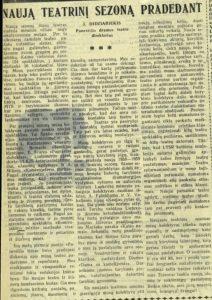 Didžiariekis, J. Naują teatrinį sezoną pradedant. Panevėžio tiesa, 1958, spal. 4