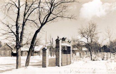 1.Įėjimas į žydų kapines. XX a. 5–6 deš. Nuotrauka iš Panevėžio kraštotyros muziejaus rinkinio