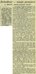 """Šeštadienį – nauja premjera: A. Milerio """"Komivojažerio mirtis"""". Panevėžio tiesa, 1958, geg. 28"""