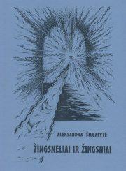 """Šilgalytė, Aleksandra. Žingsneliai ir žingsniai: beletrizuoti atsiminimai / Aleksandra Šilgalytė; [įvadinis straipsnis Elenos Gabulaitės]. Utena: UAB """"Utenos sp."""", 1999 (Utena: Utenos sp.). 164, [2] p.: iliustr., portr."""