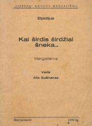 Weiergans, Wilhelm. Kai širdis širdžiai šneka … / vertė Alfa Sušinskas. Marijampolė, 1939. 41, [2] p.