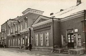 2.Kultūros namai ir biblioteka 1948 m. Nuotrauka iš V. Vitkausko kolekcijos