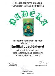 """""""Gimtinės"""" laikraščio redakcijos padėka Emilijai Juzulėnienei. PAVB F116-10"""