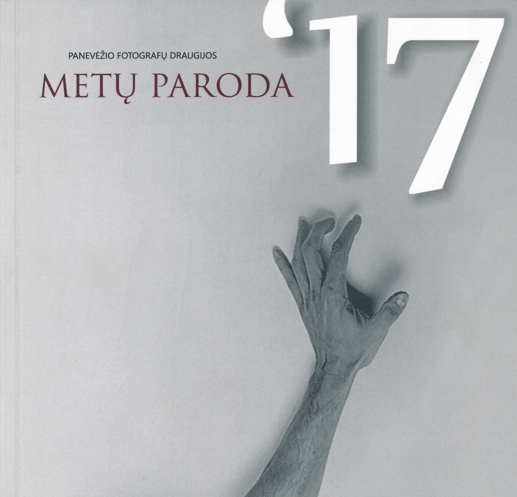 Metų paroda' 17