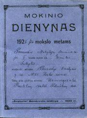 Panevėžio mokytojų seminarijos 1-o kurso mokinės Emilijos Šukytės 1925/26 mokslo metų mokinio dienyno viršelis. 1925–1926 m. PAVB F116-