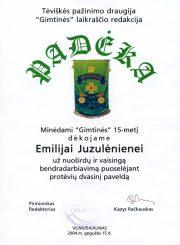 """Tėviškės pažinimo draugijos ir """"Gimtinės"""" laikraščio redakcijos padėka Emilijai Juzulėnienei. Vilnius-Kaunas. 2004 m. PAVB F116-10"""