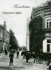 J. Masiulio knygynas (L. Slonimskio nuotr.)