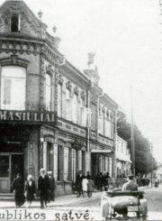 J. Masiulio knygynas. Apie 1933–1935 metus