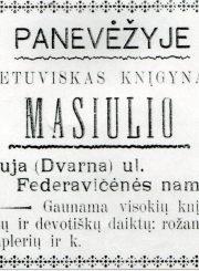 Skelbimas laikraštyje Nedėldienio skaitymas. 1905, nr. 1
