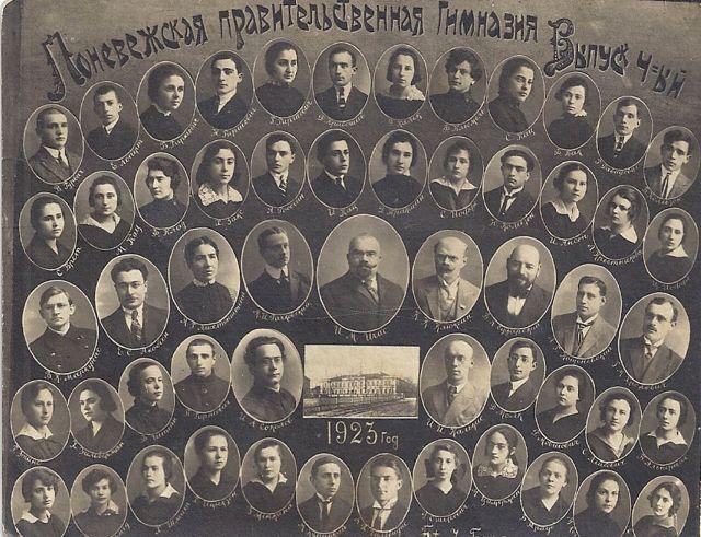 1. Panevėžio valstybinės gimnazijos paralelinių klasių laida. 1923 m. Nuotrauka iš V. Vyšniausko kolekcijos